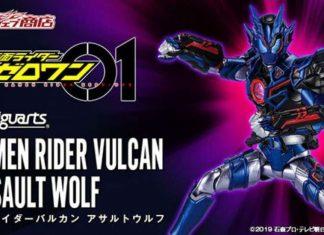 S.H.Figuarts Kamen Rider Vulcan Assault Wolf