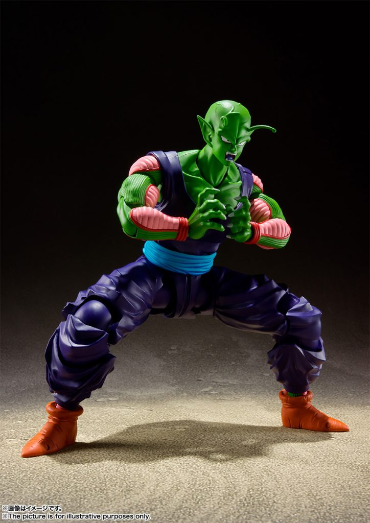 S.H.Figuarts Piccolo The Proud Namekian [Dragon Ball Z]