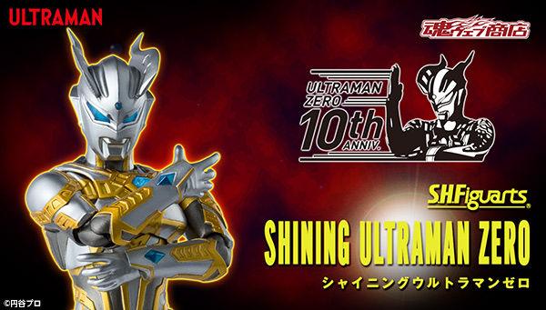 S.H.Figuarts Shining Ultraman Zero