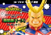 ArtFX J Series 1/8 Scale All Might [My Hero Academia]