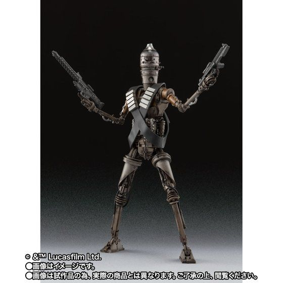 S.H.Figuarts IG-11 [Star Wars:The Mandalorian]