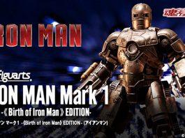 S.H.Figuarts Iron Man Mark 1 (Birth of Iron Man Edition)