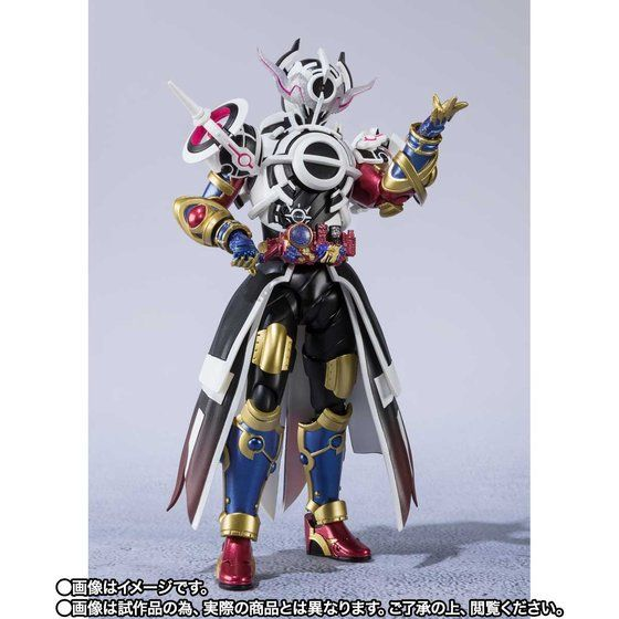 S.H.Figuarts Kamen Rider Evol Blackhole Form (Phase 4)