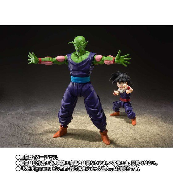 S.H.Figuarts Son Gohan Kid Version [Dragon Ball Z]