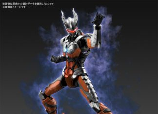 Figure-rise Standard ULTRAMAN SUIT DARKLOPS ZERO -ACTION-
