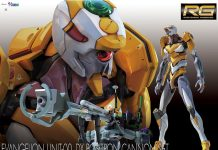 RG 1/144 Evangelion Unit-00 DX Positron Cannon Set