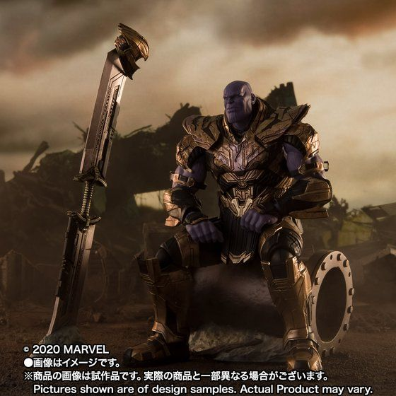 S.H.Figuarts Thanos -Final Battle Edition- [Avengers: Endgame]