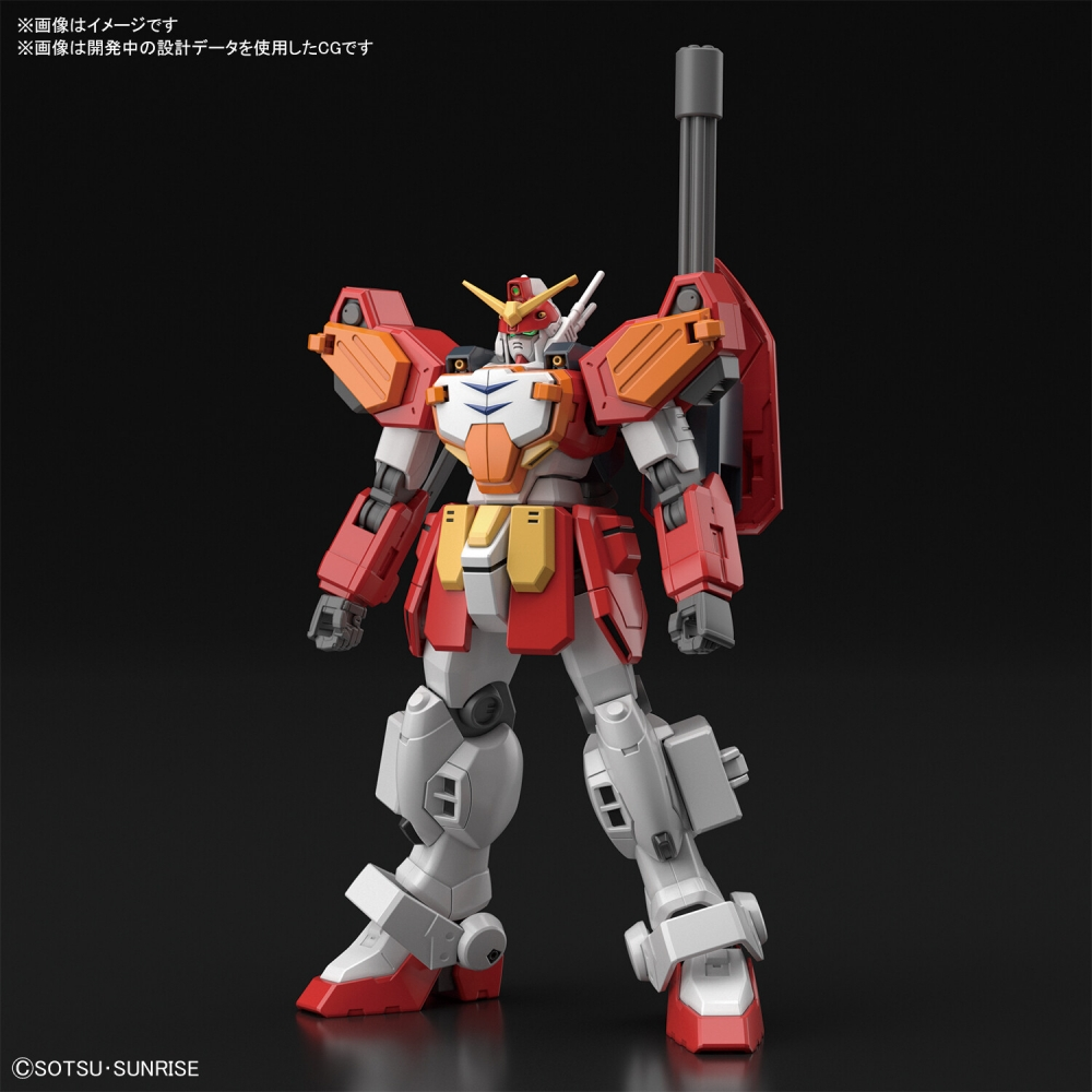 HGAC 1/144 Gundam Heavyarms