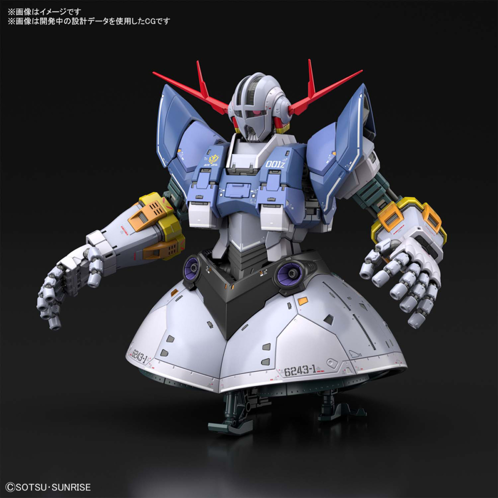 RG 1:144 MSN-02 Zeong [Mobile Suit Gundam]