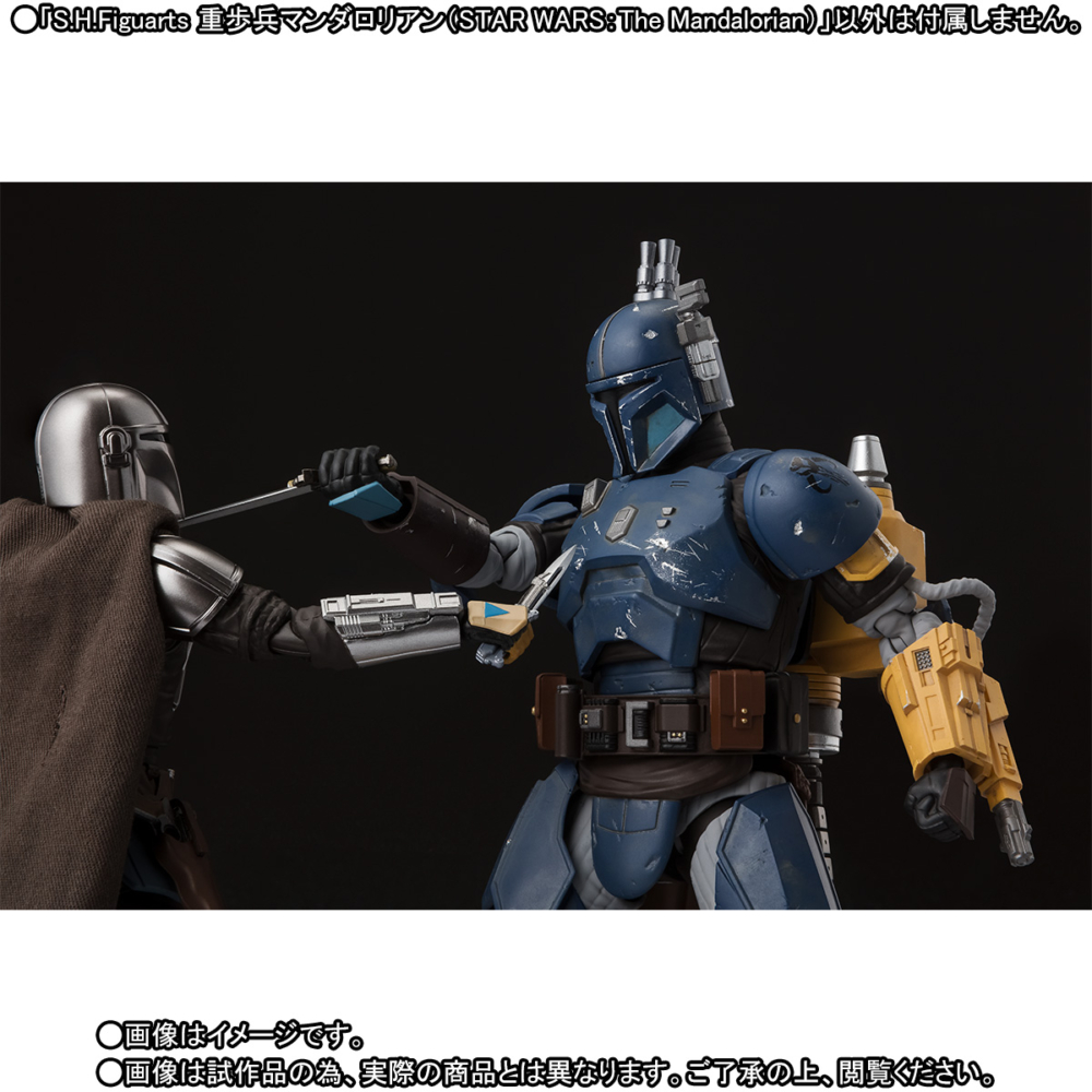 S.H.Figuarts Heavy Infantry Mandalorian [Star Wars: The Mandalorian]