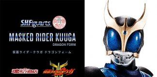 S.H.Figuarts Kamen Rider Kuuga Dragon Form