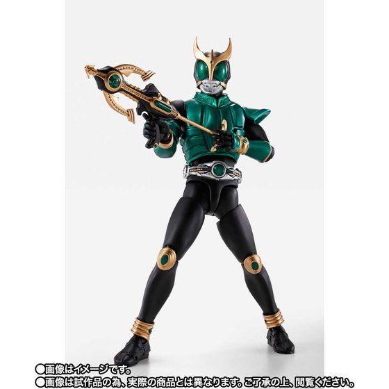 S.H.Figuarts Kamen Rider Kuuga Pegasus Form