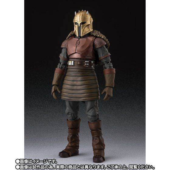 S.H.Figuarts The Armorer [Star Wars: The Mandalorian]