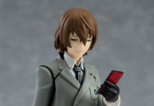 Figma 496 Goro Akechi [Persona 5 The Animation]