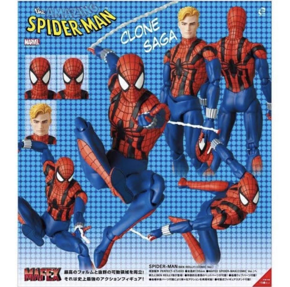 Mafex series No.143 Spider-man Ben Reilly [Comic Ver.]