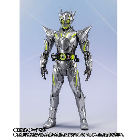 S.H.Figuarts Kamen Rider Zero-One Metalcluster Hopper
