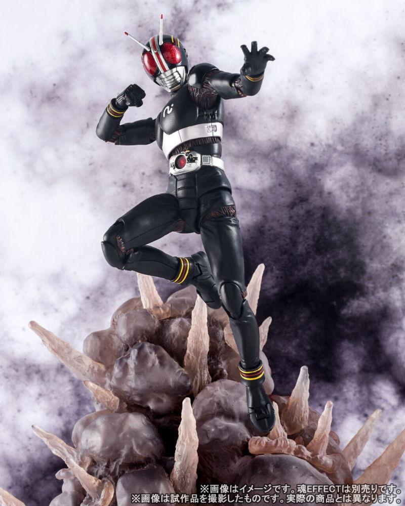S.H.Figuarts Shinkocchou Seihou Kamen Rider Black