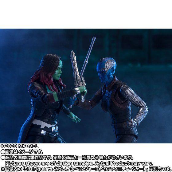 S.H.Figuarts Gamora [Avengers: Infinity War]