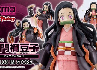 Figma 508-DX Nezuko Kamado DX Edition [Demon Slayer: Kimetsu no Yaiba]