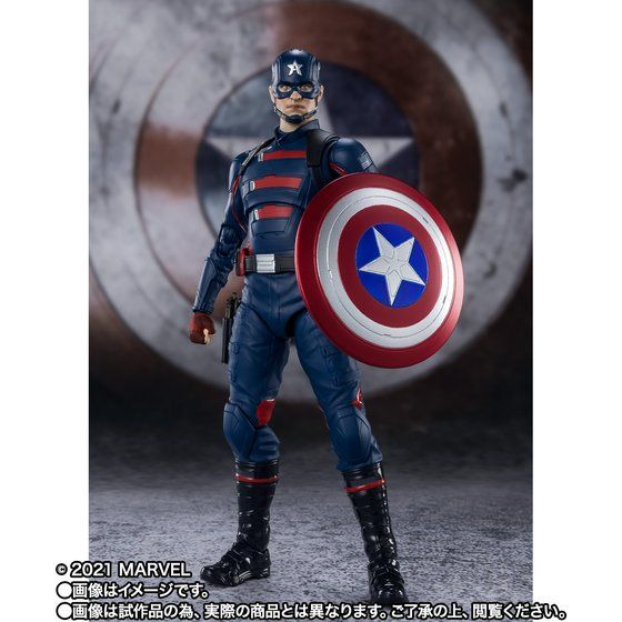 S.H.Figuarts Captain America (John F. Walker) [The Falcon and The Winter Soldier]