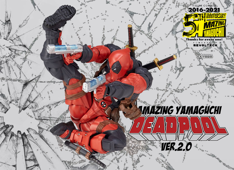 Amazing Yamaguchi Series No.025 Deadpool Ver.2.0
