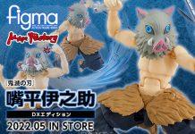 Figma 533-DX Inosuke Hashibira DX Edition